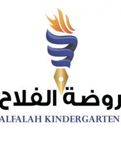 Al Falah Kindergarten